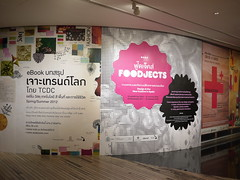 Bangkok : 13 Dec 2011