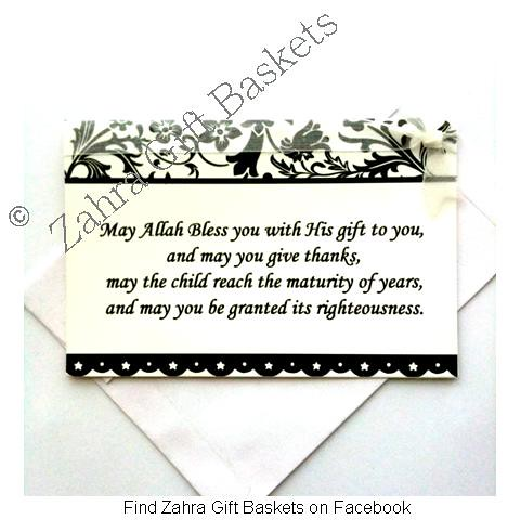 Greetings card for new parents by zahra gift baskets flickr photo