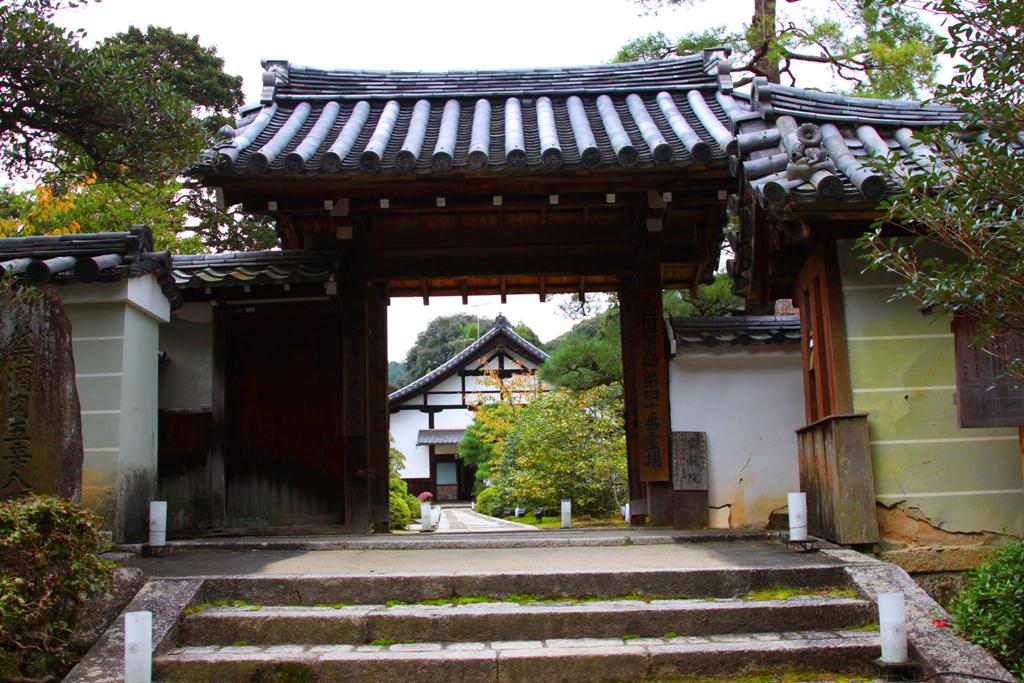Kyoto Rakunan Guide (26)