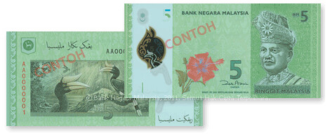 RM5 baharu 2012