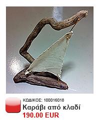 Karabi_thumb