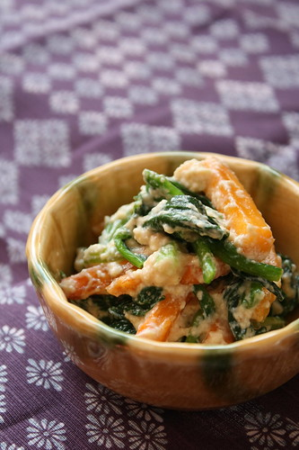 kaki spinach shira-ae