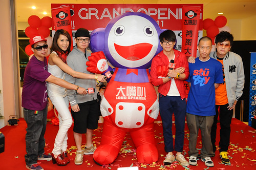 大嘴叭 Loud Speaker Karaoke Grand Opening @ First Subang : 林健輝 Eric Lim, 慢行 Manhand