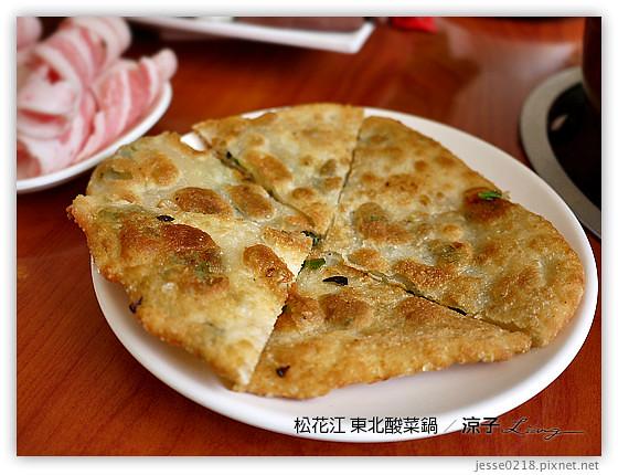 松花江 東北酸菜鍋 4