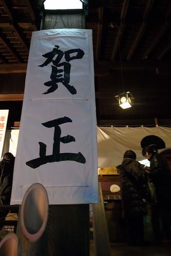 2011→2012