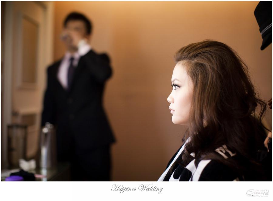 婚禮紀錄 緯洋&純華 _0007