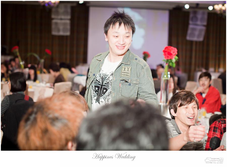 婚禮紀錄 緯洋&純華 _0164