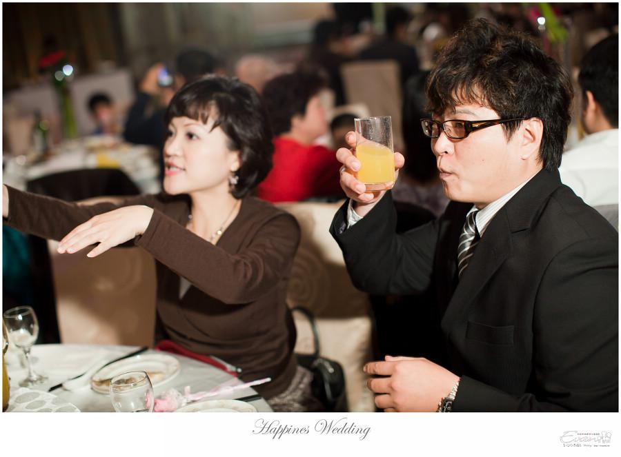 婚禮紀錄 緯洋&純華 _0175