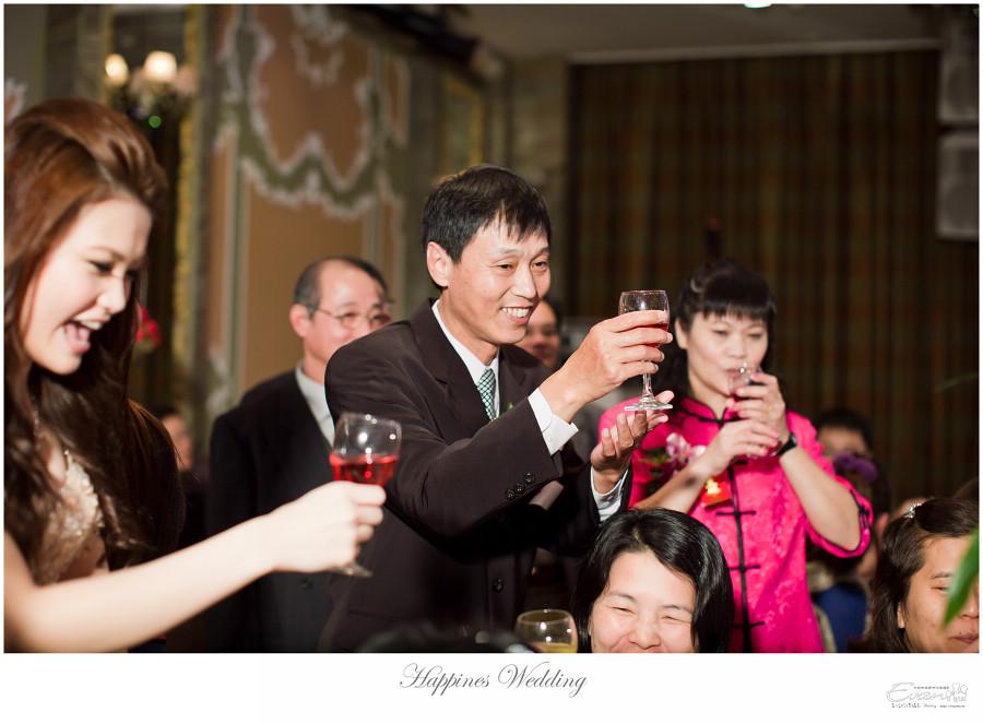 婚禮紀錄 緯洋&純華 _0176