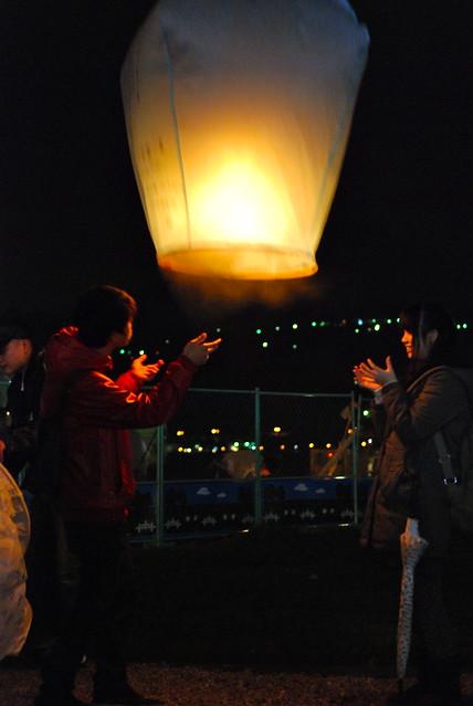 淡水 ~ 31/12/2011