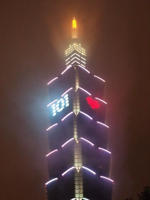 台北101カウントダウン花火