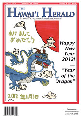 010612-Dragon-Nengajo-cover