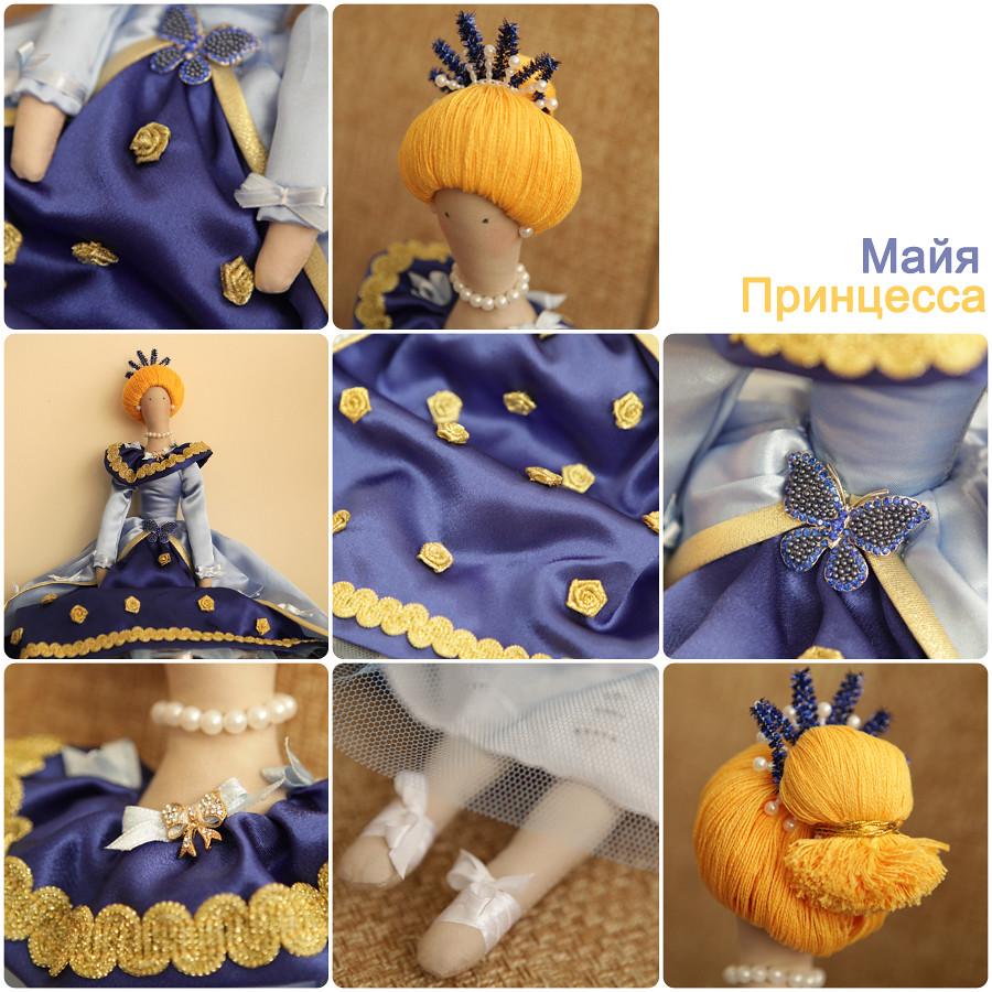 doll_princess