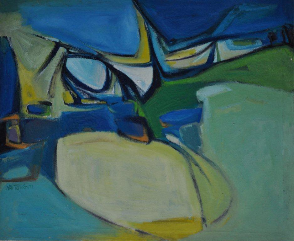 Reflection 1977 Oil on Canvas 51cm x 61cm.jpg
