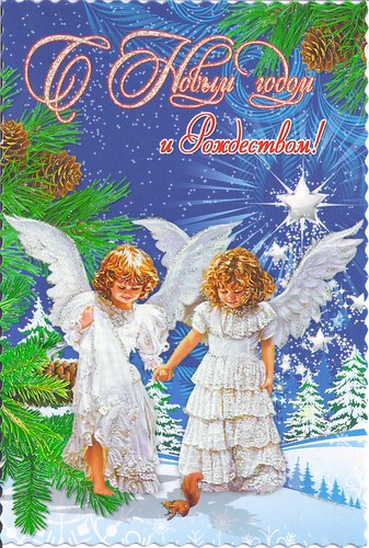 Beautiful Christmas Angels from Ukraine