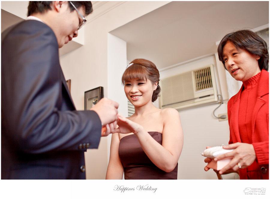婚禮紀錄 婚禮攝影_0048