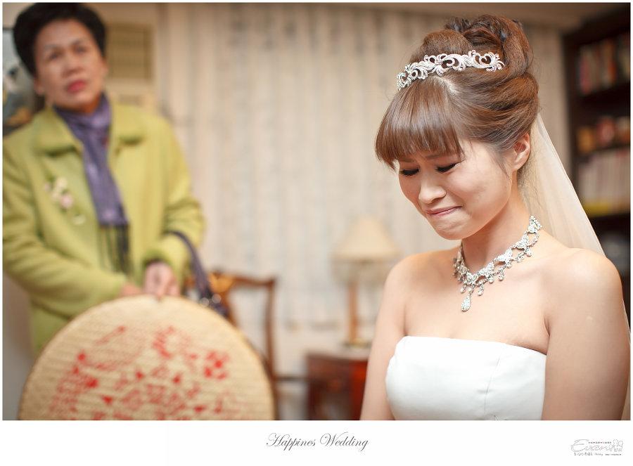 婚禮紀錄 婚禮攝影_0111