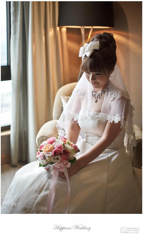 婚禮紀錄 婚禮攝影_0164