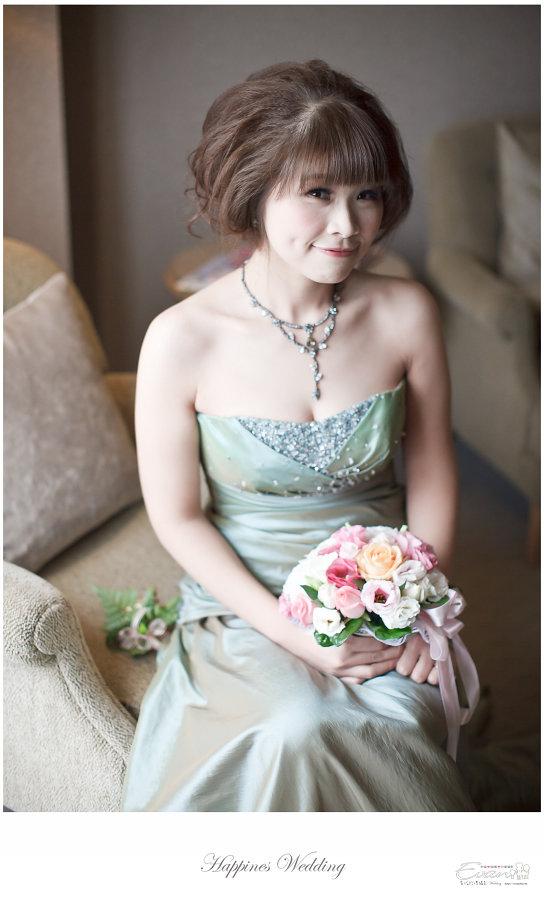 婚禮紀錄 婚禮攝影_0196