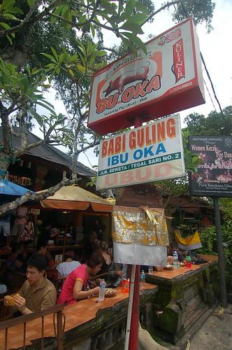 Babi Guling Ibu Oka 烤豬店, Ubud, Bali, Indonesia