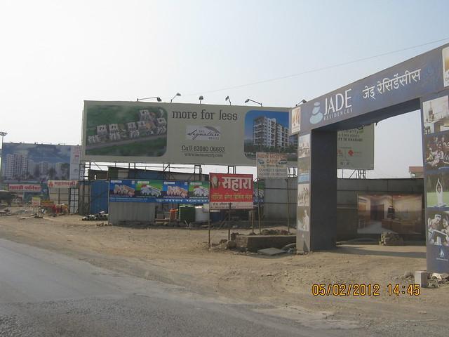 Entrance of Jade Residences on Nangar Road at Wagholi Pune 412 207
