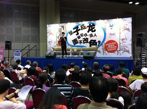 ASA Travel Fair - 2012