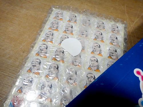 sticker1-4