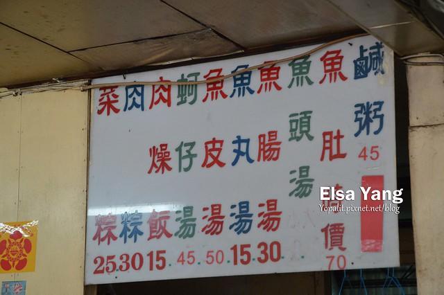 台南小吃163