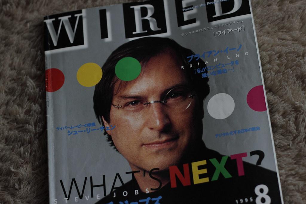 Steve Jobs (WIRED Japan - August,1995).