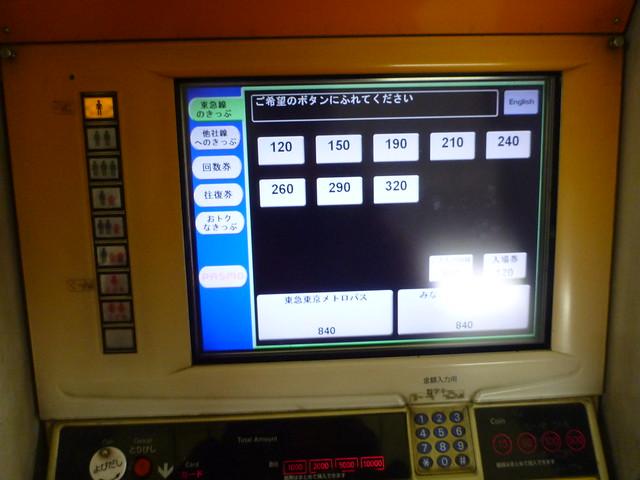 P1060664