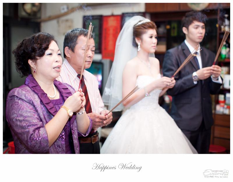 [婚禮攝影] 威智&佳慧  婚禮紀錄_0179