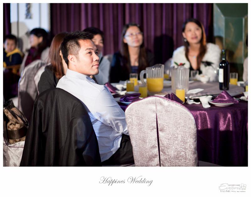 [婚禮攝影] 威智&佳慧  婚禮紀錄_0211