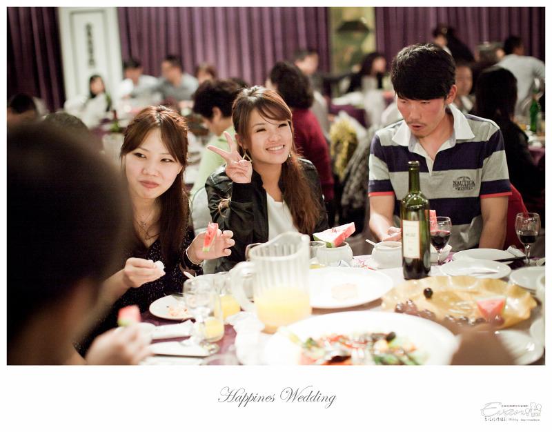 [婚禮攝影] 威智&佳慧  婚禮紀錄_0357