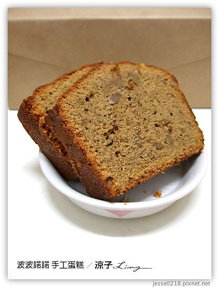 波波諾諾 手工蛋糕 3