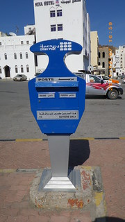 Oman mail post
