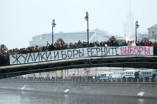 Митинг за честные выборы на Болотной площади в Москве