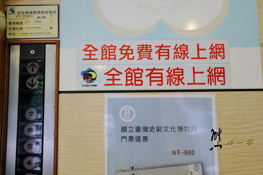 台東高CP值便宜住宿 台東縣公教會館