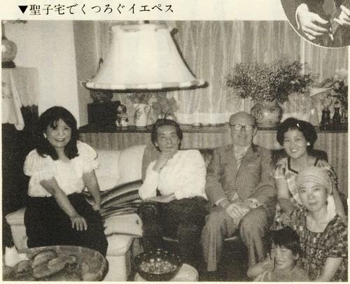 聖子氏宅でくつろぐナルシソ・イエペス by Poran111