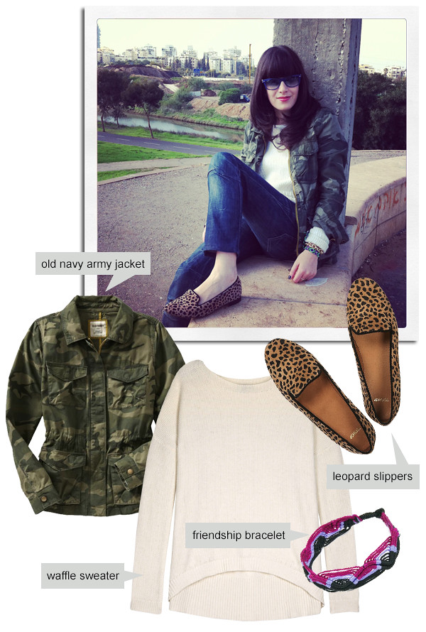 army_jacket_leopard_slippers
