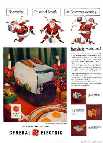 vintage-christmas-gift