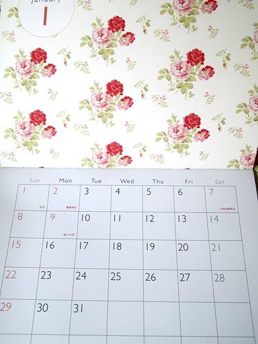 キャスキッドソンのカレンダー 2012