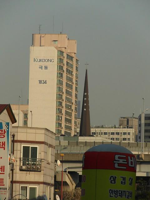 Kuk-dong apartments