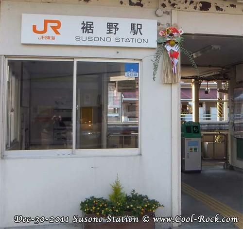 Shimekazari: Susono Station
