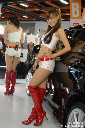 Suzuki Girl(4)