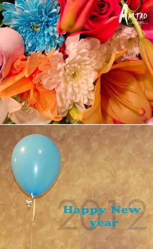Happy New Year All  by Amjad Almoqbel |♥| أمجَاد المُقبل