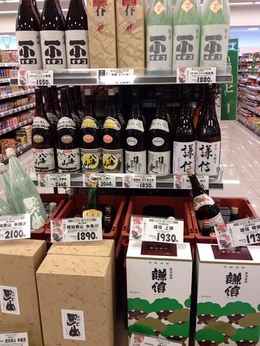 新潟(糸魚川)のあれこれ-16