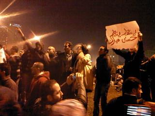 Tahrir - Jan25 2011 -  يسقط يسقط حسني مبارك