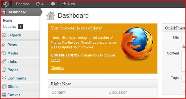 Wordpress Browser Update