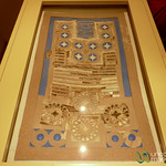 Minoan Board Game - Crete, Greece