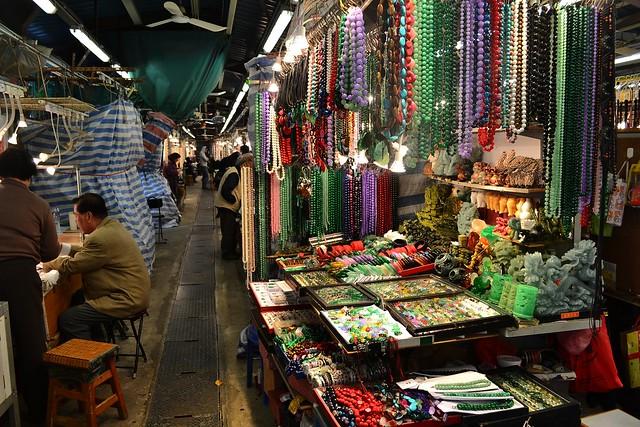 Jade Market corridor view, Hong Kong
